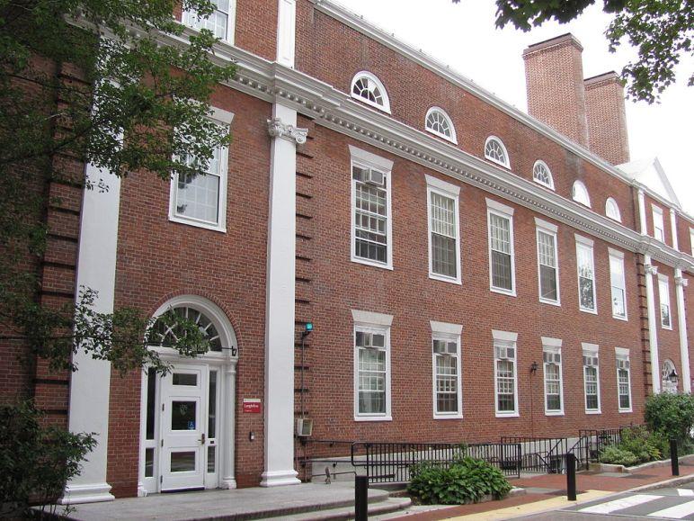 Harvard University campus building